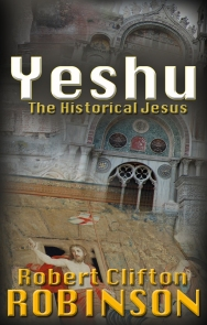 Yeshu Cover Cover