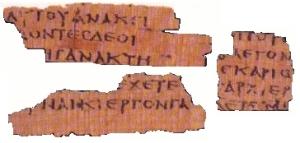 Jesus Papyrus