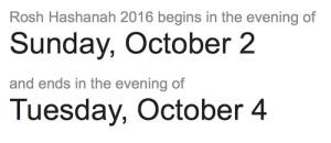 rosh-hashanah-2016