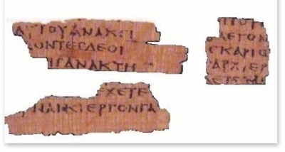 Matthew-Papyrus02